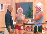 Big Brother's Best Bits - 1 - 020.jpg.jpg
